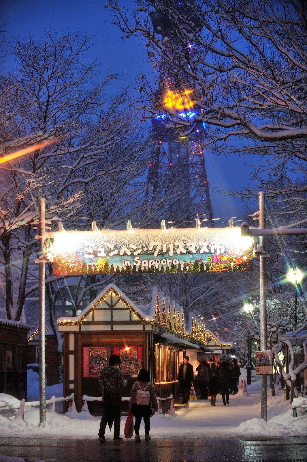 ミュンヘン・クリスマス市は2016年も最高!札幌大通にGOだよ!