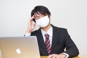 インフルエンザの診断書は料金がかかる!実質タダになる方法を紹介! まとめ