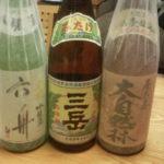 日本酒と焼酎の「違い」を知らない!?だったら僕が教えあげる!!