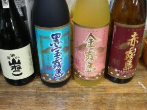 焼酎-蒸留酒