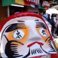 深大寺だるま市2017!だるまの眼に字を入れると願いが叶う!?