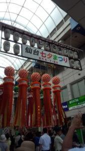 仙台七夕まつり2017!笹飾りに魅せられる!七つ飾りって?