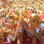 広島のえびす講2017!最高のイベントだから30万人が集まる!