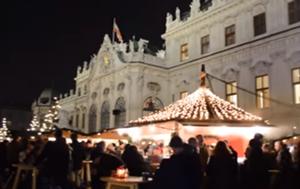 ウィーンのクリスマスマーケット2017!素敵な12ヶ所をどうぞ!