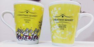 2種類のマグカップ